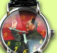 The Mao Watch