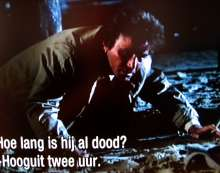 Peter Falk als Culumbo