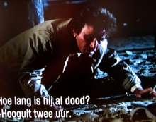 Peter Falk als Culumbo